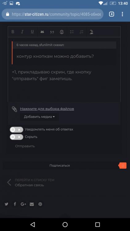 Screenshot_20190124-134022.png