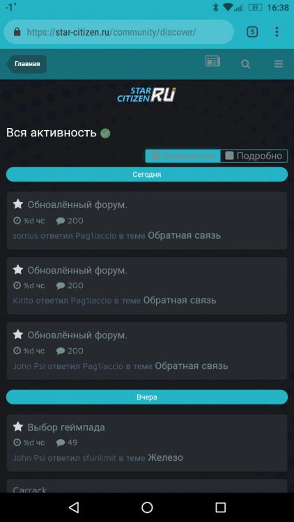 Screenshot_20190203-163836.png