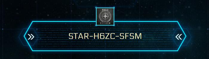 Реферальная программа Star Citizen