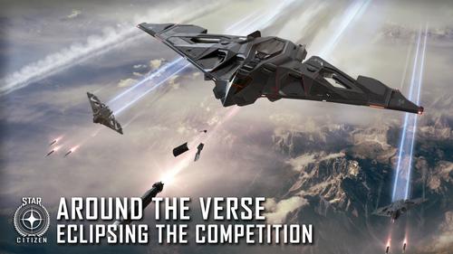 Вокруг Вселенной: затмевая конкурентов