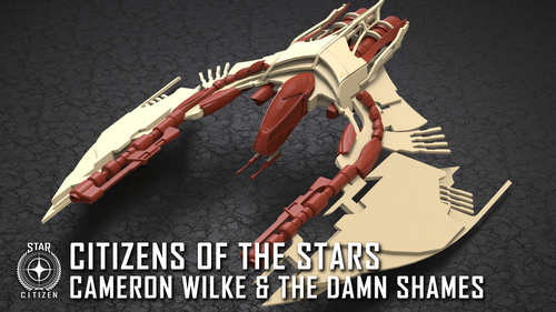 Граждане звезд: Кэмерон Уилки и PrincessFray