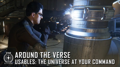 Вокруг Вселенной: используемые объекты