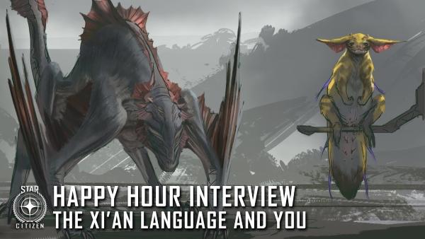 Счастливый час: шианский язык и Вы