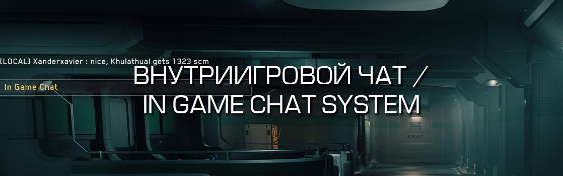 FAQ по игре