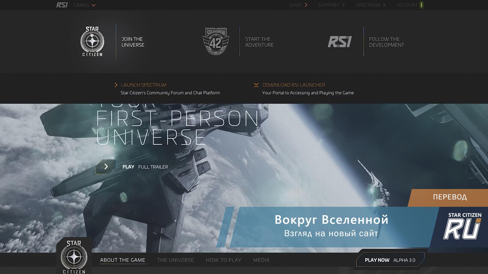 Вокруг Вселенной - взгляд на новый сайт