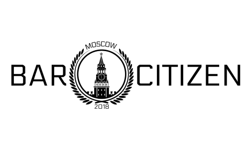 Отчет о Bar Citizen Moscow 2018