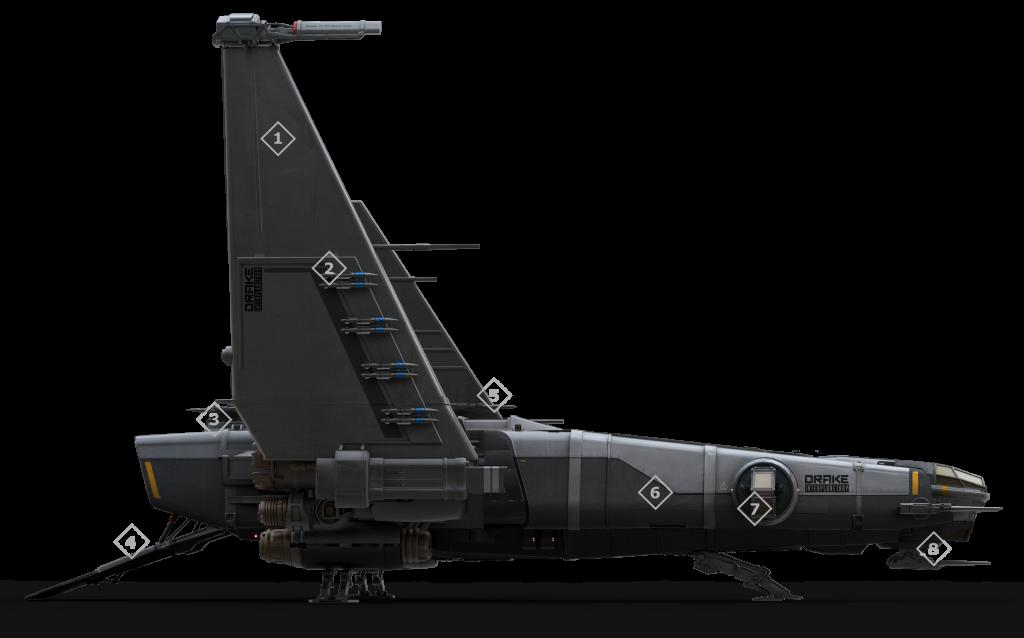 Drake Corsair – Путешествуйте среди звезд