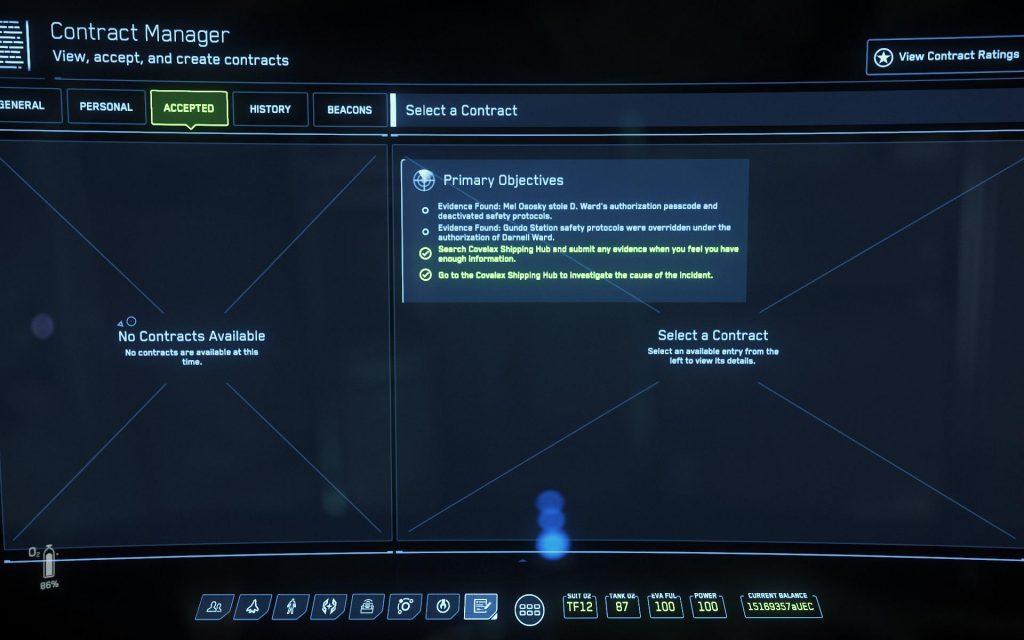 Расследование инцидента на Covalex Shipping Hub